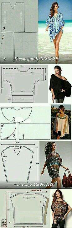 Basic shapes for pretty flowy tops! Might work in soft linen...