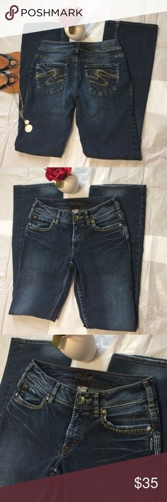 Silver Jeans Brand Distressed Suki Jeans-Size 28 Silver Jeans Brand Distressed Suki Jeans-Size 28, inseam approximately 31.5 inches. Worn 2-3 times, in excellent used condition! Very flattering and fashionable denim! 75% Cotton 25% Polyester, designed in Canada. Originally $99! Fast Shipping! Smoke Free Home! Open to offers on my items or 15% off bundles! ✨Top 10% Seller!✨ Silver Jeans Jeans Flare & Wide Leg