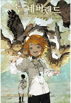 You are reading The Promised Neverland Chapter 125 in English. Read Chapter 125 of The Promised Neverland manga online. Manga Books, Manga Art, Manga Anime, Anime Art, Terra Do Nunca, Poster Anime, Manga Covers, Anime Comics, Anime Style