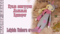 "Doll Amigurumi ""Lalilala Unicorn"" in the style of lalylala amigurumi cro..."