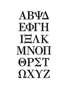 "Greek Letters - Upper Case - Machine Embroidery Font- 6 Sizes: 1"",2"",3"",4"",5"",6"" - BUY 2 get 1 FREE"