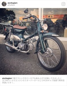 Brat Cafe, Honda Cub, Motorcycle Engine, Scrambler, Bikers, Cubs, Motorcycles, Engineering, Street