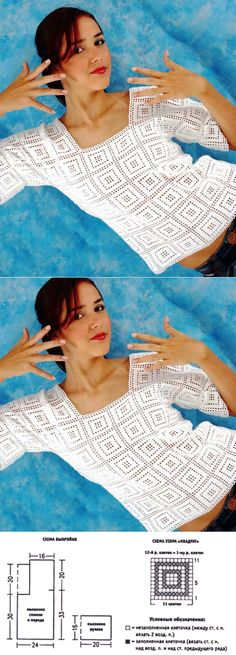 camisetas y bluzok Es insustituible para un verano siguiente! Filet Crochet, Knit Crochet, Corsage, Crochet Clothes, Crochet Patterns, Creations, Knitting, Sweaters, How To Wear