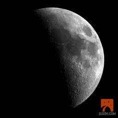 Waxing Crescent Moon - July 25th - from live show on homepage