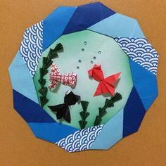 Diy Paper, Paper Art, Paper Crafts, Diy And Crafts, Crafts For Kids, Entrance Sign, Cute Words, Kids Hands, Origami Art