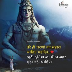 Mahakal Shiva, Shiva Art, Guru Pics, Good Morning Beautiful Quotes, Shiva Photos, Rudra Shiva, Shiva Shankar, Lord Shiva Hd Images, Lord Shiva Hd Wallpaper
