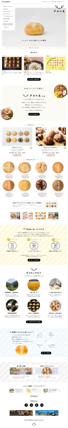 Pan& パンド/焼きたて冷凍パン STYLE BREAD Illustrations And Posters, Site Design, Web Design Inspiration, Picnics, Editorial, Branding, Website, Food, Illustrations Posters
