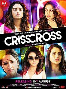 good hindi movies 2018