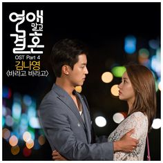 Marriage without dating kdrama healer