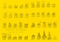 History Of Tokyo    Illustration / 2000  http://www.bunpei.com/index.php/07/16/works/history-of-tokyo/