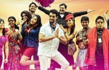 Maine Pyar Kiya Telugu Movie New Stills | Maine Pyar Kiya Telugu Movie New Photos | Maine Pyar Kiya Telugu Movie New Gallery | Maine Pyar Ki...