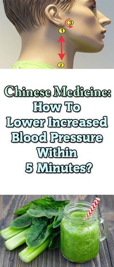 This effective Chinese remedy will help you lower your blood pressure by just pressing a few points in the body. Check out! When we are physically stacked or under a lot of anxiety, veins are tightening, muscles are tensed and blood pressure rises. In this sort of circumstance, we realize that we must unwind our muscle …