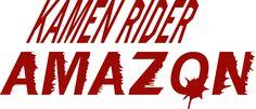 Kamen Rider Amazon Logo
