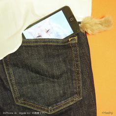 ポケットから可愛いしっぽが^^    Plugy Sippo