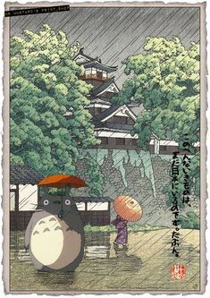 Totoro in the Rain Japanese Print: Studio Ghibli Poster Studio Ghibli Poster, Studio Ghibli Art, Photo Wall Collage, Picture Wall, Totoro Poster, Japanese Poster Design, Exhibition Poster, Exhibition Display, Ghibli Movies