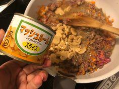 アメリカ人から聞いたコツ☆激ウマ『ミートソースパスタ』 | 栄養士ママそっち~の簡単美味しいサイクル献立 Japanese Food, Oatmeal, Stuffed Mushrooms, Food And Drink, Cooking Recipes, Pasta, Beef, Dinner, Breakfast