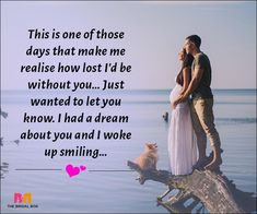 Love Messages For Husband - I Had A Dream About You