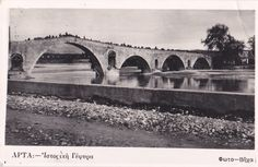 Greece Arta The Historical Bridge | eBay