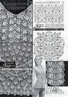 Captivating Crochet a Bodycon Dress Top Ideas. Dazzling Crochet a Bodycon Dress Top Ideas. Crochet Motifs, Crochet Diagram, Crochet Stitches Patterns, Crochet Chart, Stitch Patterns, Crochet Woman, Love Crochet, Beautiful Crochet, Crochet Lace