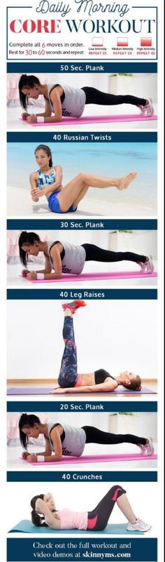 Video Tutorial for daily morning core workout – FIT/NSTANTLY