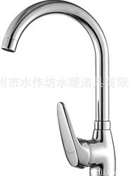 All copper mix water faucet in the kitchen