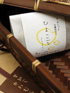 Chickpea Snack Package - Japanese Food Packaging