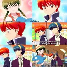Kyoukai no Rinne, 2015   I would also do the same face Rinne-kun :)
