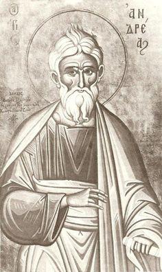 Άγιος Ανδρέας ο Απόστολος ο Πρωτόκλητος - Φώτης Κόντογλου