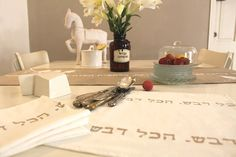 "Set of 4 hebrew ""sweet as Honey new year"", rosh hashana, 100% cotton printed napkins for new years table. modern judaica"