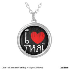 I Love Thai or I Heart Thai Pendants