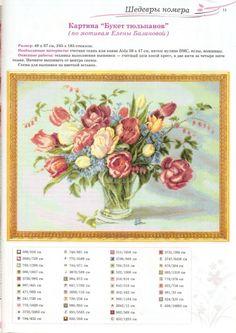 Gallery.ru / Фото #1 - букет тюльпанов - irisha-ira