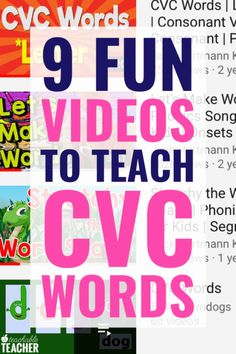 Teaching CVC Words to new readers can be so much fun when you use a lot of different activities in your classroom. I like to use these videos to practice with preschool, kindergarten, grade, and second grade students! Teaching Time, Teaching Phonics, Phonics Activities, Teaching Channel, Phonics Lessons, Interactive Activities, Teaching French, Therapy Activities, Teaching Art