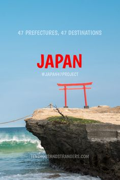Japan is not just Tokyo, Kyoto, or Osaka. It is a country as diverse as its 6,852 islands grouped into 47 prefectures and eight regions – Hokkaido, Tohoku, Kanto, Chubu, Kinki, Chugoku, Shikoku, and Kyushu (including Okinawa). Bounded by several bodies of water including the Pacific Ocean, Japan Sea, and the East China Sea, Japan has a diversity of unique travel destinations.