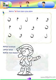 Arabic Alphabet For Kids, Islam, Communication, Lettering, Activities, Tv, Fictional Characters, Television Set, Drawing Letters