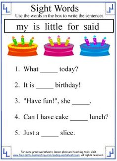 pre k sight words list pdf
