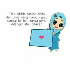 Islamic Inspirational Quotes, Islamic Quotes, Cute Muslim Couples, Doa Islam, Word 2, Dfs, Islamic Pictures, Chibi, Stickers