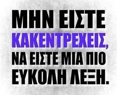 Φωτογραφία του Frixos ToAtomo. Funny Statuses, Funny Memes, Jokes, Funny Greek Quotes, Humorous Quotes, True Words, Funny Photos, Laugh Out Loud, The Funny