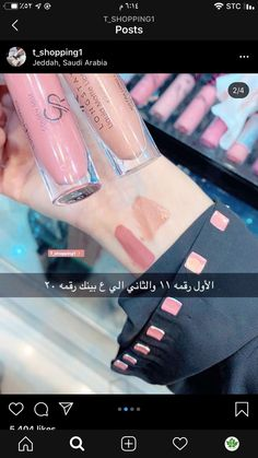 Makeup Pro, Makeup To Buy, Makeup Tips, Hair Makeup, Beauty Dupes, Beauty Hacks, Golden Rose Cosmetics, Beauty Tips For Glowing Skin, Skin Tips