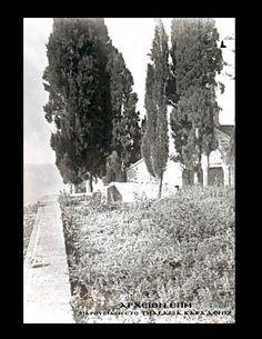Ο Πόντον μουν εχάθεν: Η εκκλησία της Αγίας Ελεούσας στο παλιό νεκροταφεί... Outdoor, Outdoors, Outdoor Games, The Great Outdoors