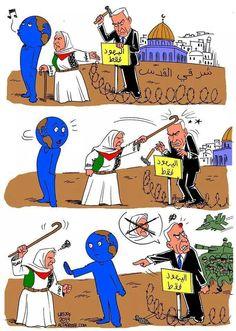 فلسطين ♥