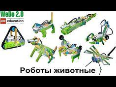 Роботы - животные из Lego Education WeDo | Винахідник | Робототехника 2.0 - часть 5 - YouTube