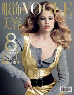 Vogue China September 2013 Anniversary Issue Covers
