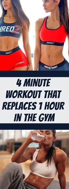 An exhausting workout in the gym doesn't suit everyone, and, let's be honest, sometimes we have absolutely no time for it. Yet this is not an excuse to refuse exercise.