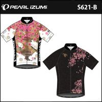 S621-B print jersey [reservation product] Pearl Izumi PEARLIZUMI cherry [2014 model] [bicycle wear] (bebike)