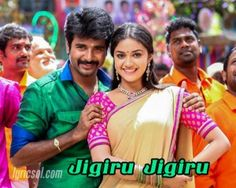 Jigiru Jigiru Song from Rajinimurugan