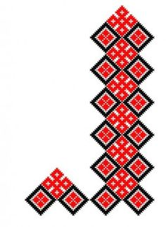Cross Stitch Geometric, Cross Stitch Borders, Cross Stitch Designs, Cross Stitching, Kutch Work Designs, Loom Patterns, Needlework, Embroidery Designs, Projects To Try