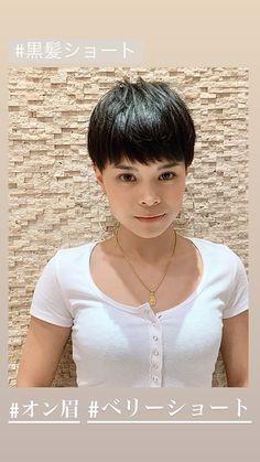 Asian Short Hair, Pixie Haircut, Short Haircuts, Pixie Cut, Short Hair Styles, Hair Cuts, Photo And Video, Instagram, Pixie Buzz Cut