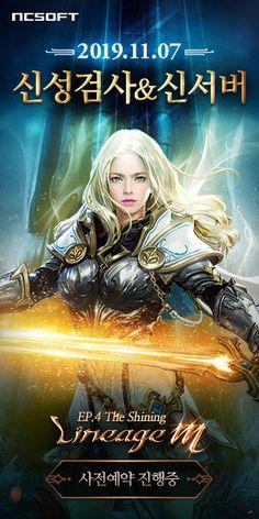 Gaming Banner, Game Title, Event Banner, Game Ui, The Shining, Banner Design, Event Design, Art Girl, Promotion