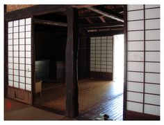 beautiful proportions of old Japanese architecture