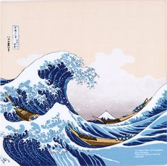 No Wave, Great Wave Off Kanagawa, Waves Wallpaper, Japanese Waves, Traditional Japanese Art, Japon Illustration, Botanical Illustration, Art Japonais, Art Institute Of Chicago